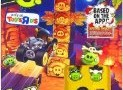 Angry Birds GO!  Jeu roule à toute vitesse comme une Bombe Hasbro Toys