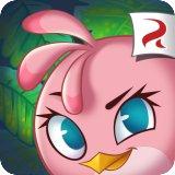 Angry Birds Stella – Une partie jouée par Zack Scott (premiere partie)